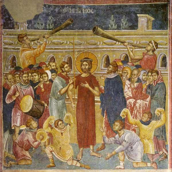 Ruganje Hristu, manastir staro Nagoričino (1317/18). U donjem delu slike prikazani su ljudi u seoskoj odeći.
