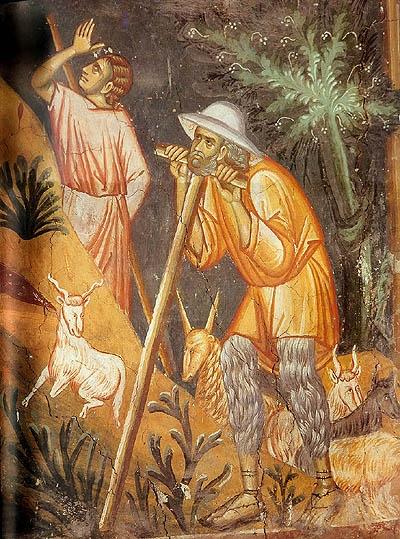 Pastiri, Pećka patrijaršija (XIV vek)